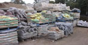 Landscape Supplies Sydney